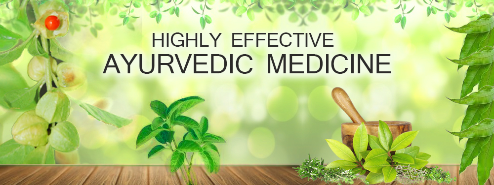 Highly Effective Ayurvedic Medicine