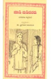 Madi Madidavaru