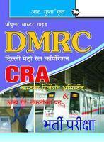 Popular Master Guide DMRC