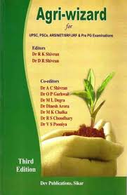 Agri Wizard for UPSC PSCs ARS NET SRF JRF & Pre PG Examinations 4th edn (PB)