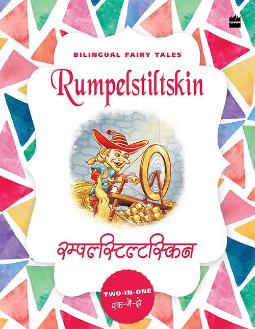 Bilingual Fairy Tales: Rumpelstiltskin