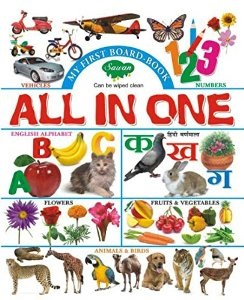 My First Board Book of All In One