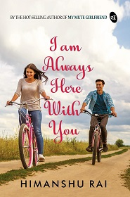 I Am Always Here With You