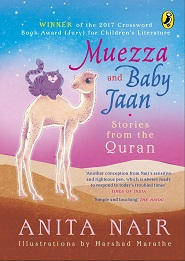 Muezza and Baby Jaan