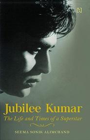 Jubilee Kumar