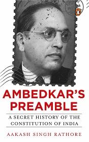 Ambedkar's Preamble