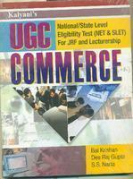 KALYANI'S: GUIDE TO U.G.C. COMMERCE RS.- F-5386 01 Edition