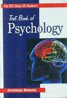 ISC TEXTBOOK OF PSYCHOLOGY-XII.RS.225/- H-9771 :