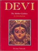 Adi Shakti: The Mother Goddess By Jagannatha Rao at LSNet in