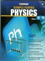 Simple Papers Physics (Class - 12)